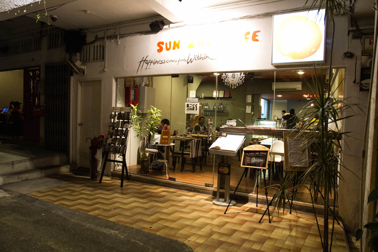 Sun Ray Cafe | Vanillapup