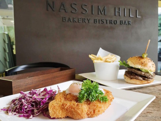 Nassim Hill Dinner | Vanillapup