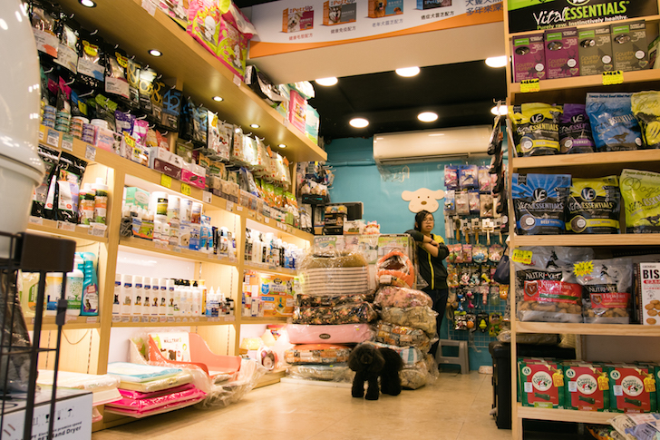 Top One Pet Shop Mongkok | Vanillapup